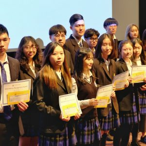 Assembly for Award Winning Students